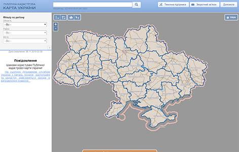 Публичная кадастровая карта Украины - ссылка с сайта запорожского адвоката Дудника И.Г.